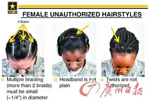 美修正黑人女兵发型限令 三大军种删除冒犯性字眼 图 高清图片