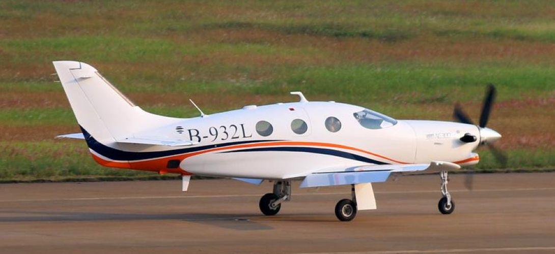 我國首款全複合材料渦槳公務機首秀中國航展