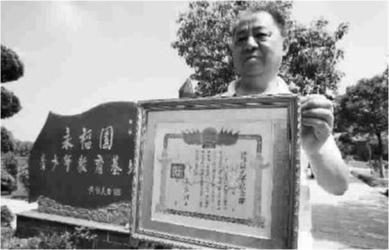 中国人民志愿军纪念馆举办纪念朝鲜战争停战62周年活动 图