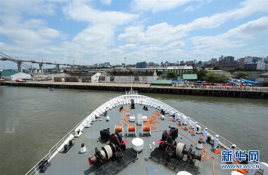 (XHDW)(1)中國海軍醫院船結束對莫桑比克的訪問