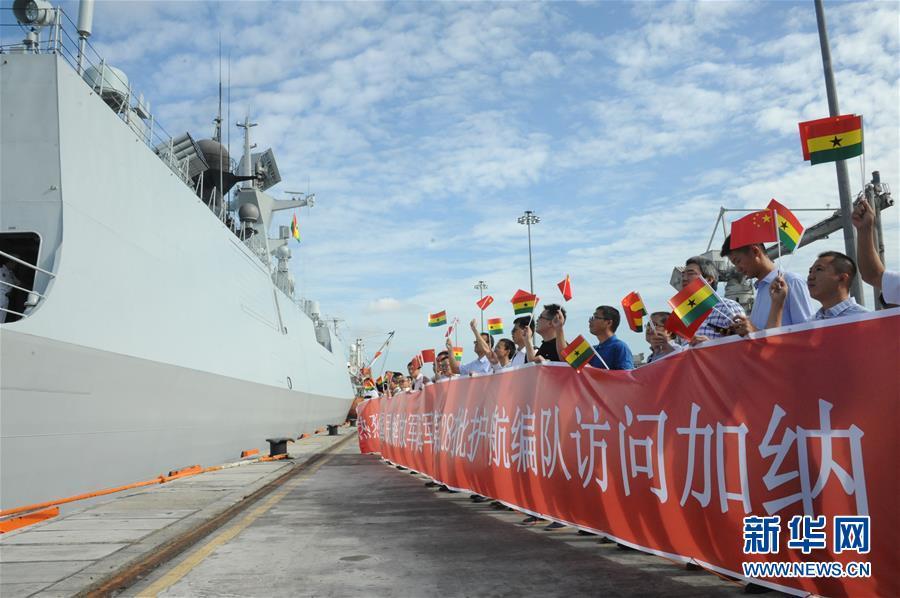 (國際)(1)中國海軍第二十八批護航編隊訪問加納