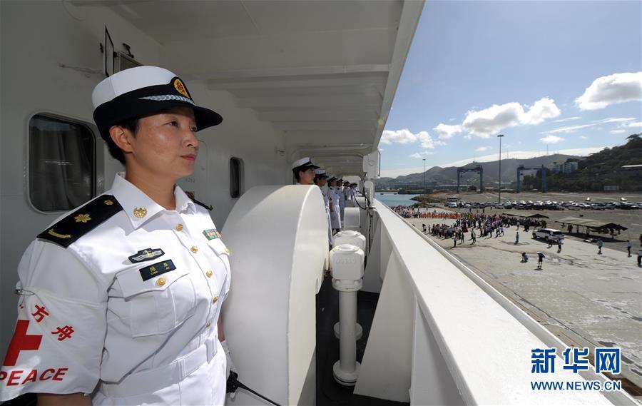 (國際)(1)中國海軍和平方舟醫院船時隔4年再抵巴新