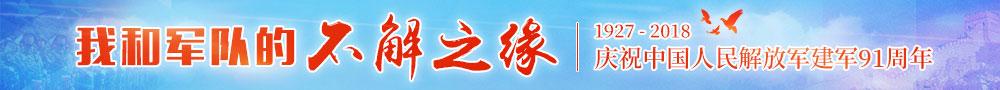 """点赞!中国工兵获得""""安全路线""""架桥车组单项赛第一"""